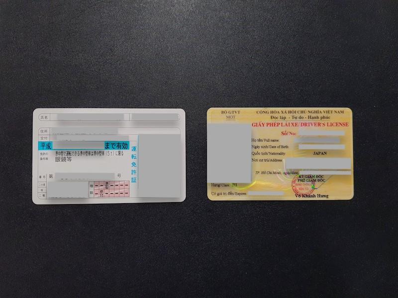 trafficbureau-entrance-drivelicense
