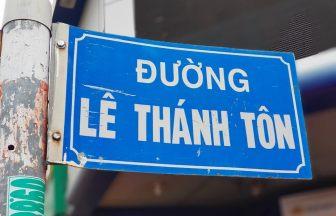 Vietnam_Hochiminh_Dist1_Le Thanh Ton_ベトナム_ホーチミン_1区_レタントン通り (1)