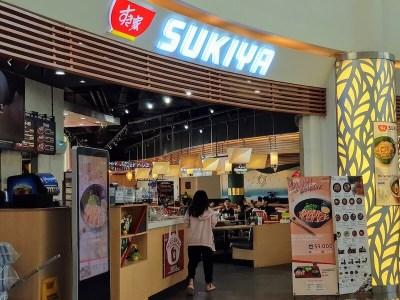 sukiya-district7-ホーチミン-すきや