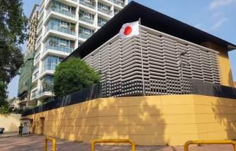 Vietnam_Hochiminh_Consulate General Japan _ベトナム_ホーチミン_在ホーチミン日本国総領事館a