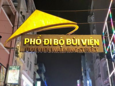 ベトナム_ホーチミン_1区_ブイビエン通り_Vietnam_HCMC_Dist1_BuiVien St._4 (1)