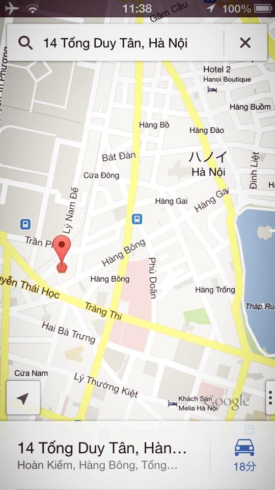 ベトナム ハノイ 日本語 地図