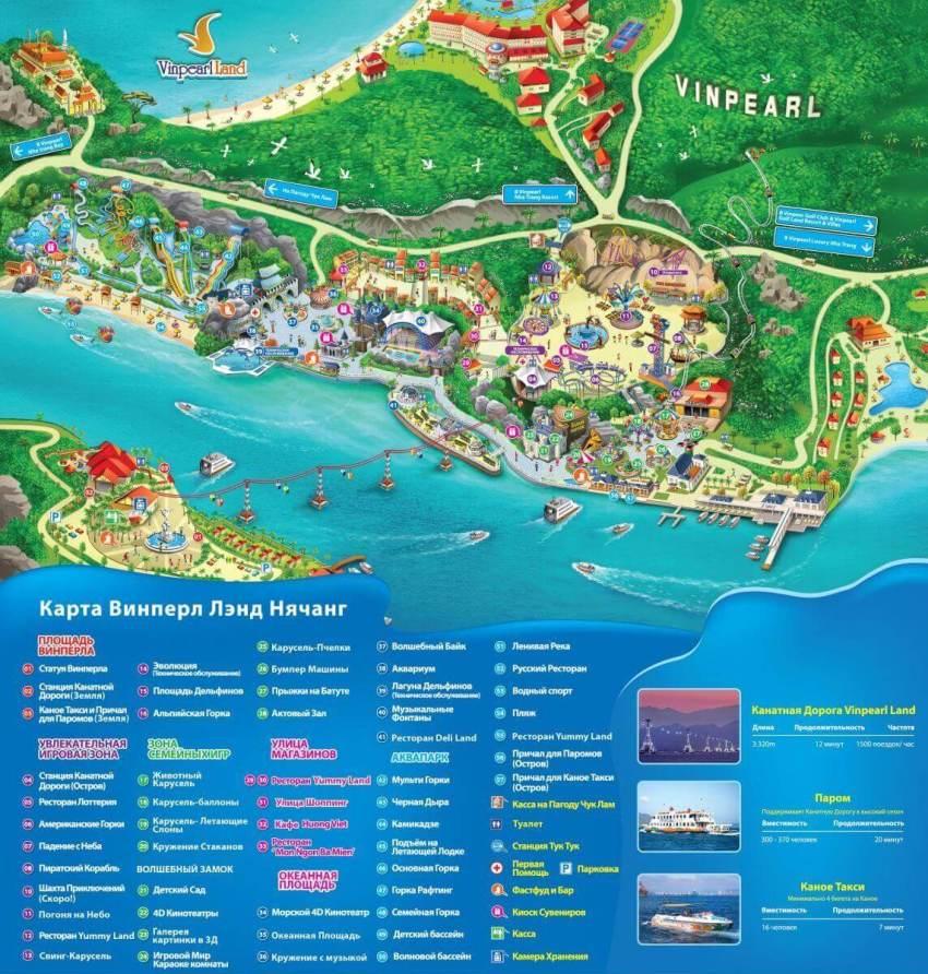 Карта парка Vinpearl Nha Trang