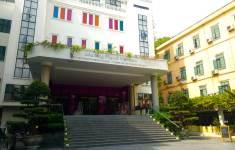 Музей женщин. Центральный вход