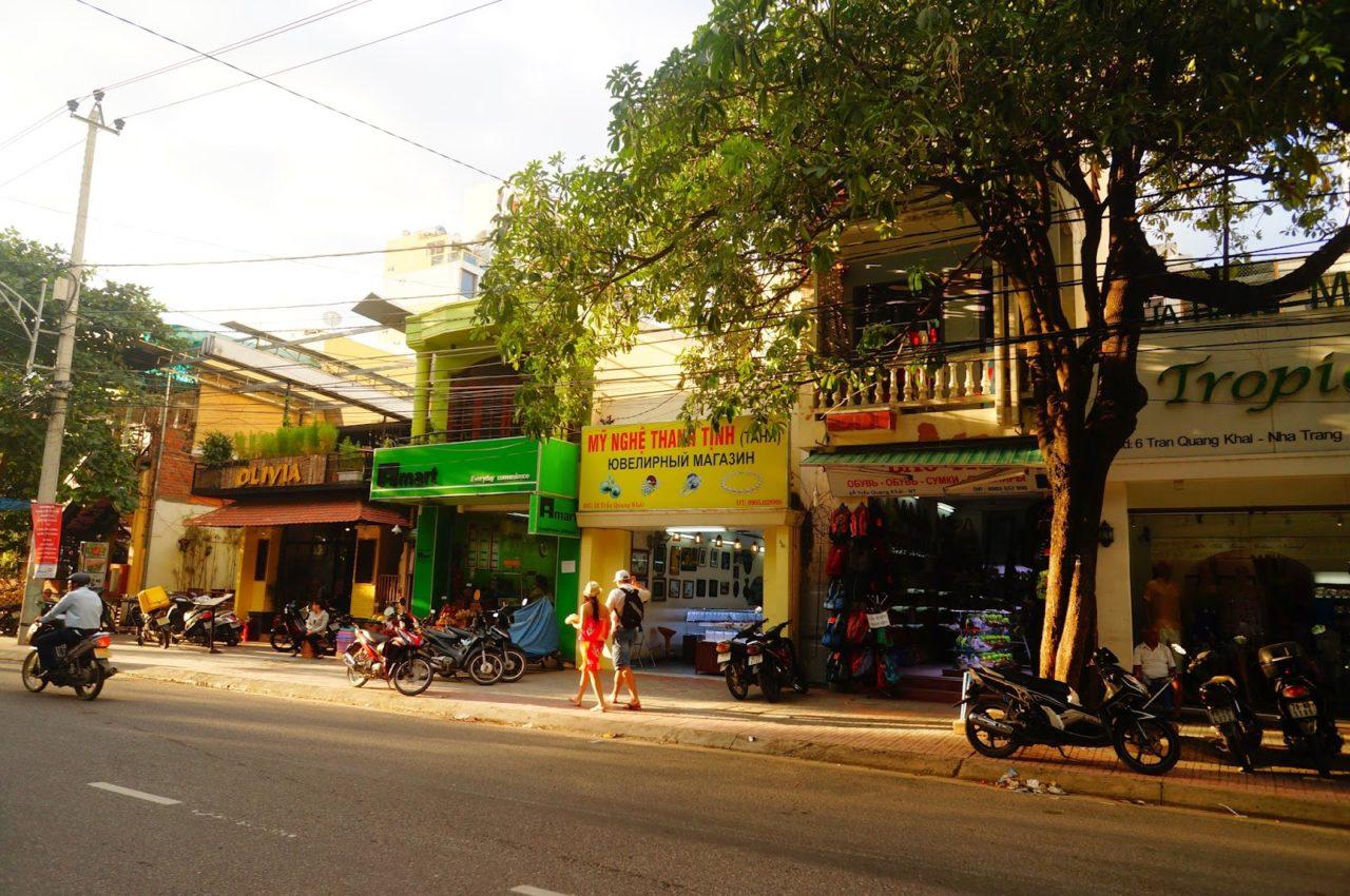 Жизнь во Вьетнаме