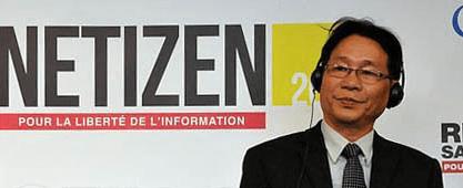 ChenhNetizen