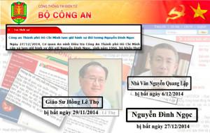 Liên tiếp ba Bloggers bị bộ công an bắt giữ RFA files