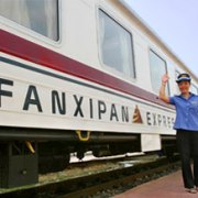 Fanxipan-Express-Train