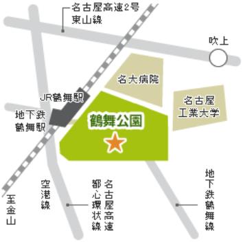 ( C ) 公益財団法人 名古屋市みどりの協会 http://www.nga.or.jp/park/tsuru.html