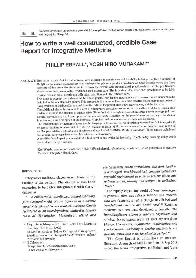 How to write a well constructed, credible Case Report for
