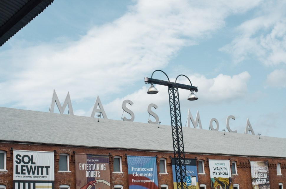 Outside Mass MoCA