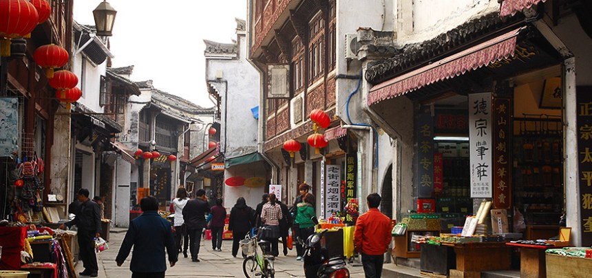 A traditional Chinese street in Anhui.