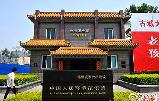 A Chinese public toilet looks like a temple