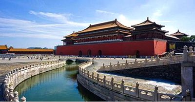A moat encircled the Forbidden City