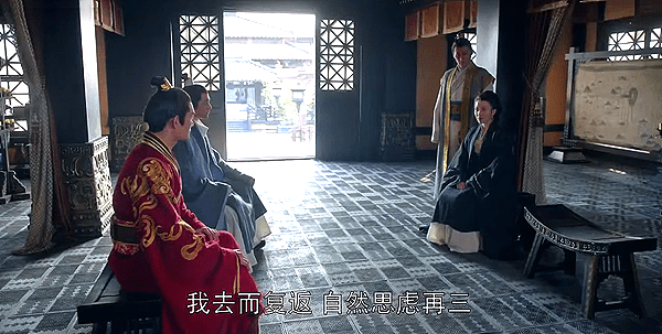 Crown Prince Jing and Mei Changsu meeting Princess Liyang and Jingrui