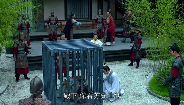 Mei Changsu communicating with the beast in the case