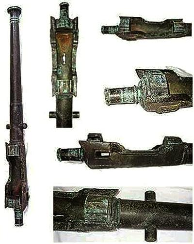 Ming Dynasty firearms