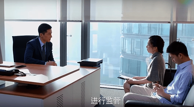 Zheng Qiudong works as a financial consultant