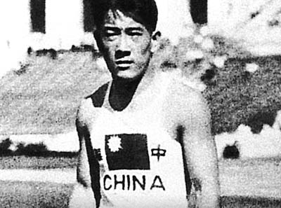 Liu Changchun at the 10th Los Angeles Olympics