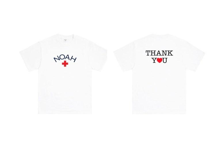 Noah coronavirus logo remerciement