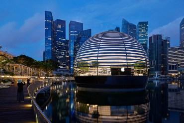 apple store singapour eau