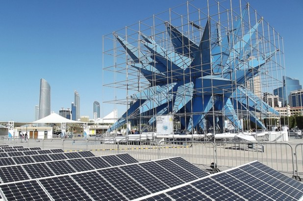 Solar powered art installation on the Abu Dhabi Corniche for Sustainability Week 2013. (Photo by Gordontour)
