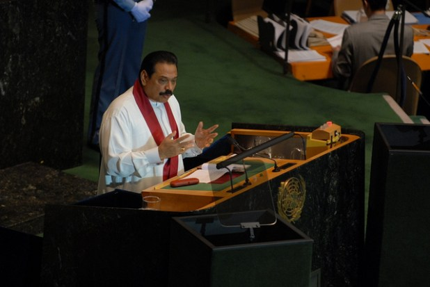 President Mahinda Rajapaksa addressing the United Nations General Assembly. (Photo via President Mahinda Rajapaksa's office)