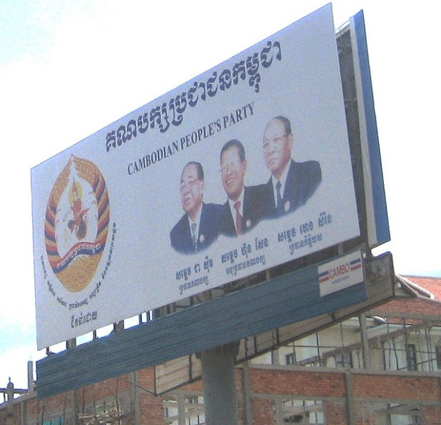 The Cambodian Peoples Party has ruled Cambodia in coalition since the restoration of representative democracy in 1993. (Photo by 12th St David, Creative Commons License)