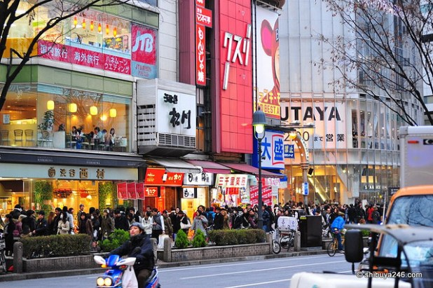 Business billboards in Japanese in Tokyo. (Photo by Shibuya246, Creative Commons License)