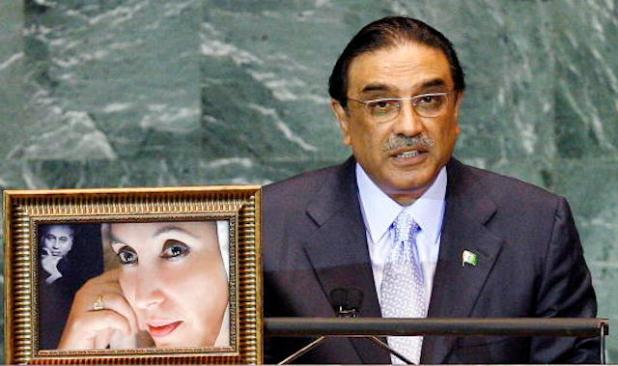 Asif Ali Zardari. (United Nations Photo, Creative Commons License)