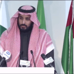 Saudi Defence Minister Prince Mohmmad Bin Salman Al Saud announcing the military alliance of 34 Islamic countries. (Photo via video stream)
