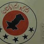 A sealed office of MQM in Karachi. (Photo via video stream)