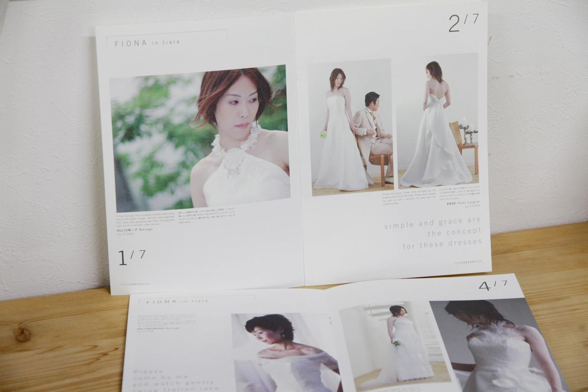 tiara_dressbook_02