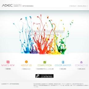 NPO-ADEC:特定非営利活動法人全国美術デザイン教育振興会