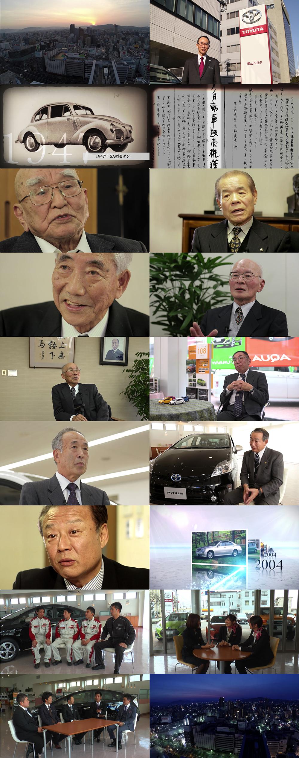 70周年歴史_一覧