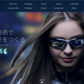 OTISグループ:ブランディングサイト