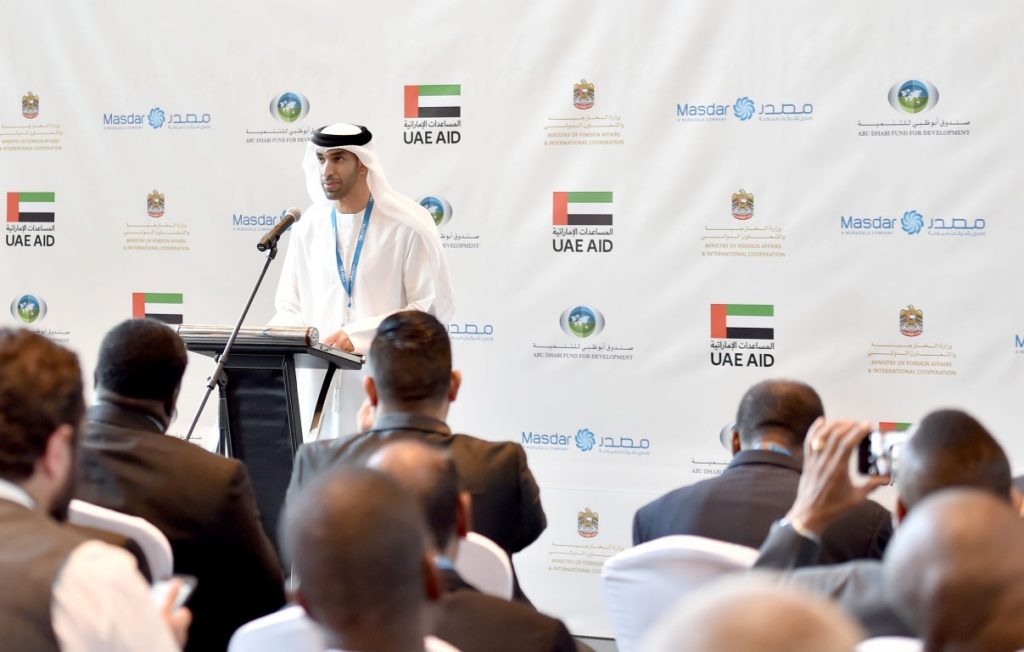 United Arab Emirates Launches Caribbean Renewable Energy