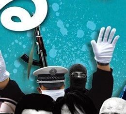 La mayoría de las víctimas de París fueron causadas por rifles Kalachinkov.  El terrorista está rodeado de salpicaduras de sangre.