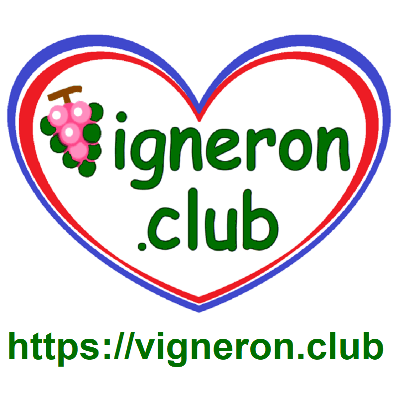 vigneron-club-coeur web