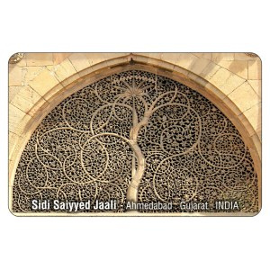 Sidi Saiyed Jaali Fridge Magnet