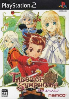 Tales of Symphonia   Aselia   FANDOM powered by Wikia Cover for the Japanese PlayStation 2 version of the game