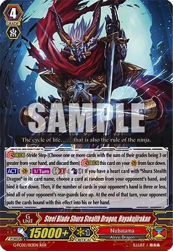 Cardfight Vanguard Nubatama