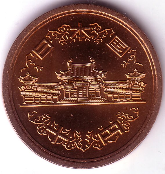 JPY 10 Yen | Coin Collecting Wiki | FANDOM powered by Wikia