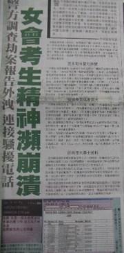 Foxy   香港網絡大典   FANDOM powered by Wikia