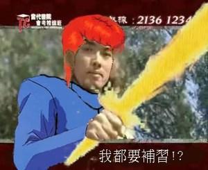 張欣欣 | 香港網絡大典 | FANDOM powered by Wikia
