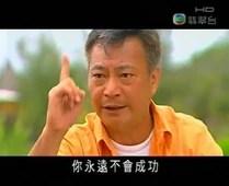 廖偉雄   香港網絡大典   FANDOM powered by Wikia