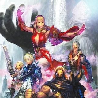 Fordola Rem Lupis Final Fantasy Wiki FANDOM Powered By Wikia