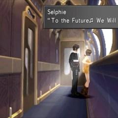Rail Transportation Final Fantasy VIII Final Fantasy Wiki FANDOM Powered By Wikia