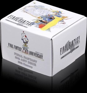 20th Century Set Final Fantasy Trading Card Game Wiki