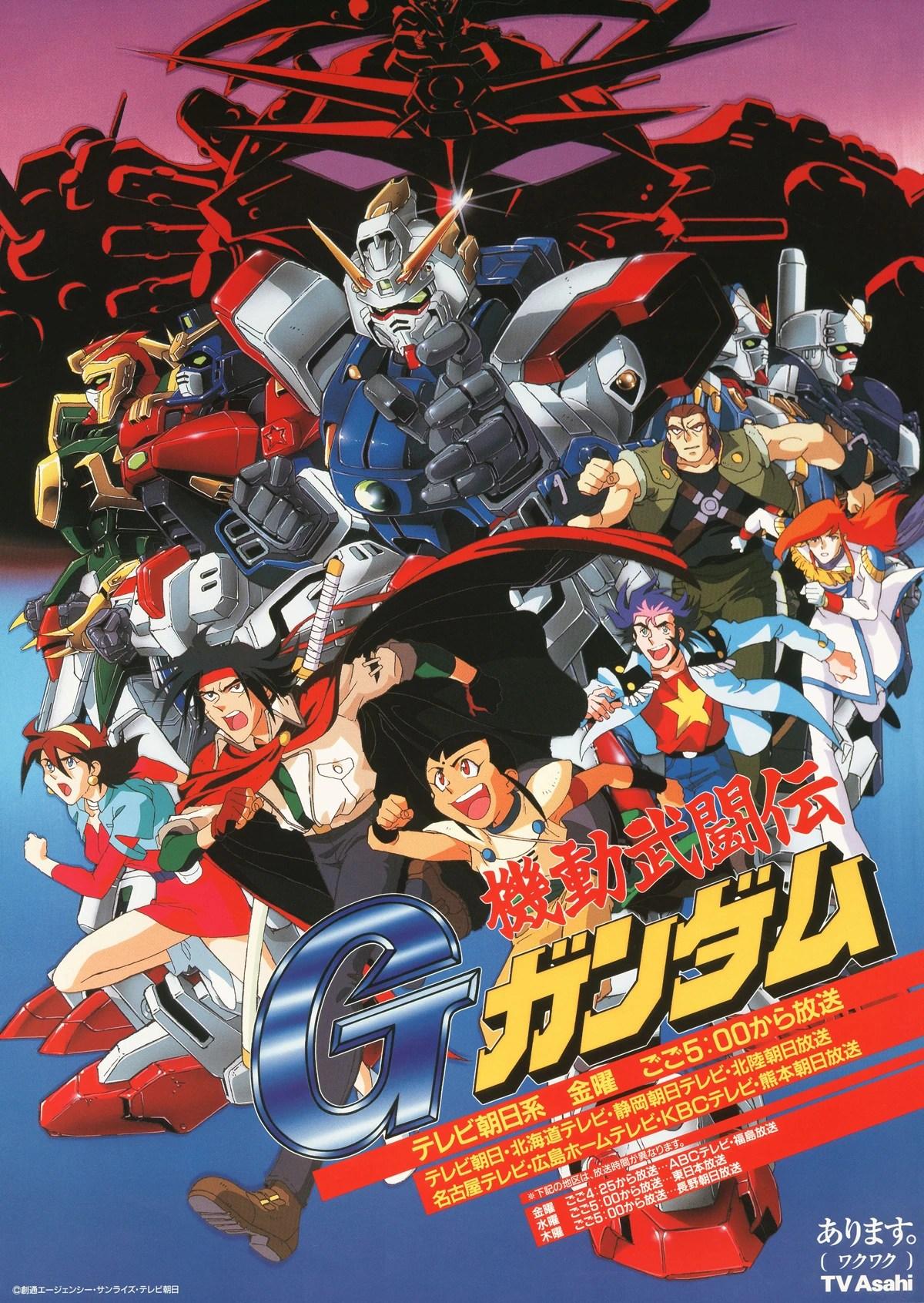 Mobile Fighter G Gundam   The Gundam Wiki   Fandom